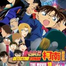 DVD ANIME Detective Conan Movie 18 Dimensional Sniper Case Closed English Sub