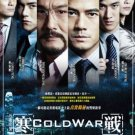 DVD HONG KONG MOVIE 寒戰 COLD WAR 郭富城 Aaron Kwok 彭于晏 Eddie Peng English Sub
