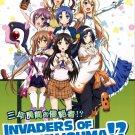 DVD JAPANESE ANIME Invaders of Rokujouma!? Vol.1-12End English Sub Region All