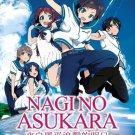 DVD ANIME NAGI NO ASUKARA Vol.1-26End Nagi-Asu A Lull In The Sea English Sub