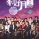 CHINESE TVB DRAMA DVD 溏心風暴之家好月圓 Moonlight Resonance 陳豪 林峯 鍾嘉欣