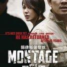 DVD KOREA MOVIE 抓住那个家伙 MONTAGE 金相庆 Kim Sang-kyung Uhm Jung-hwa English Sub