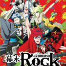DVD JAPANESE ANIME Samurai Jam Bakumatsu Rock Vol.1-12End English Sub Region All