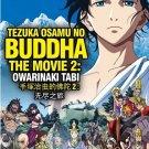 DVD ANIME Tezuka Osamu no Buddha Movie 2 Owarinaki Tabi Cantonese Audio Eng Sub