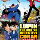 DVD JAPANESE ANIME LUPIN THE THIRD VS DETECTIVE CONAN Case Closed Movie 2