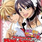 DVD JAPANESE ANIME Kaichou Wa Maid Sama Vol.1-26End + OVA English Sub Region 0
