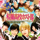 DVD Ouran High School Host Club Live Action Movie English Sub