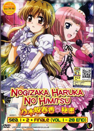 DVD ANIME Nogizaka Haruka No Himitsu Seson 1+2 + Finale Haruka Nogizaka's Secret