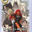 DVD ANIME The Twelve Kingdoms Vol.1-45End Juuni Kokuki English Sub Region All