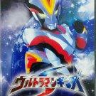 DVD ULTRAMAN GINGA S Vol.1-8 Tokusatsu Sentai Godzilla English Sub Region All