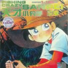 DVD ANIME FISHING CRAZY SANPEI V.1-109End Tsurikichi Sanpei English Sub Mandarin