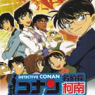 DVD ANIME DETECTIVE CONAN Case Closed 16 Movies Collection English Sub Region 0