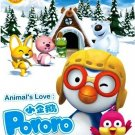 DVD ANIME Animal's Love Pororo Vol.1-52End Pororo The Little Penguin English