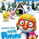 DVD ANIME Animal's Love Pororo Vol.1-52End Pororo The Little Penguin English