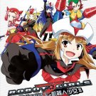 DVD JAPANESE ANIME ROBOT GIRLS Z Special Edition English Sub Region All