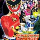 DVD Tensou Sentai Goseiger Vol.1-50End English Sub Power Rangers Megaforce