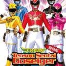 DVD Tensou Sentai Goseiger Epic On The Movie English Sub Power Rangers Megaforce