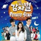 DVD KOREA SITCOM 土豆星球 Potato Star 2013QR3 Vol.1-60 Lee Soon Jae English Sub