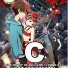 DVD ANIME C The Money of Soul And Possibility Control Vol.1-11End English Sub