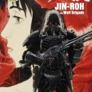 DVD JAPANESE ANIME Movie Jin Roh The Wolf Brigade English Audio Region All