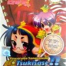 DVD ANIME Yawaraka Sangokushi Tsukisase!! Ryofuko-chan Complete OVA 1-4 Eng Sub