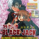 DVD ANIME BLACK JACK 1-61End + 10OVA + 6Special + 4Movie + Black Jack 21 Box Set
