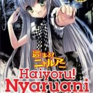 DVD ANIME Haiyoru! Nyaruani Remember My Mr. Lovecraft Vol.1-11End + Special