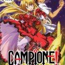 DVD JAPANESE ANIME CAMPIONE! Vol.1-13End English Sub Region All Free Shipping