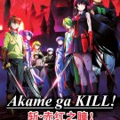 DVD JAPANESE ANIME Akame Ga Kill! Vol.1-26End English Sub Region All Free Ship