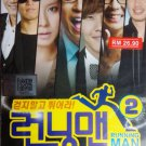 RUNNING MAN 2 Korea Variety TV Show DVD NEW Yoo Jae-suk Song Ji-hyo Region All