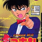 DVD ANIME DETECTIVE CONAN Vol.548-604 Case Closed 57 Chapters Region All