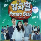 DVD KOREA SITCOM 土豆星球 Potato Star 2013QR3 Vol.61-120 Lee Soon Jae English Sub