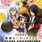 DVD JAPANESE ANIME Gugure ! Kokkuri-San Vol.1-12End English Sub Region All