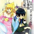 DVD ANIME Orenchi no Furo Jijou Vol.1-13End Orefuro English Sub Region All