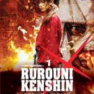 DVD JAPANESE MOVIE Samurai Rurouni Kenshin Kyoto Inferno English Sub Region All