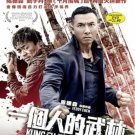DVD HONG KONG MOVIE 一個人的武林 KUNG FU JUNGLE 甄子丹 Donnie Yen Region 3 English Sub
