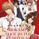 DVD ANIME Ookami Shoujo To Kuro Ouji Wolf Girl And Black Prince English Sub