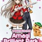 DVD JAPANESE ANIME AMAGI BRILLIANT PARK Vol.1-13End English Sub Region All