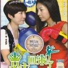 KOREA DRAMA DVD 公主回來了 THE QUEEN RETURNS Hwang Shin Hye Oh Yun Soo English Sub