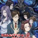 DVD JAPANESE ANIME PARASYTE THE MAXIM Vol.1-12End English Sub Region All