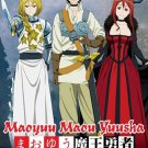 DVD ANIME Maoyuu Maou Yuusha Vol.1-12End Archenemy And Hero English Sub Region 0