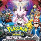 DVD ANIME POKEMON Movie 17 Diancie And The Cocoon Of Destruction English Audio