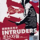 DVD KOREA MOVIE 谁谁谁是凶手 Intruders Region All English Sub Jun Suk-Ho Oh Tae-Kyung