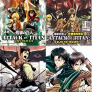DVD ANIME ATTACK ON TITAN Shingeki no Kyojin Movie + OVA English Sub 3 Free 1