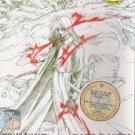 DVD ANIME OVA Twilight of The Dark Master Shihaisha no Tasogare English Audio