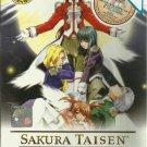 DVD JAPANESE ANIME OVA Sakura Taisen Ecole De Paris English Audio Region All