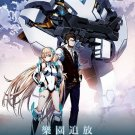 DVD JAPANESE ANIME Movie Rakuen Tsuihou Expelled From Paradise English Sub