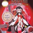 DVD JAPANESE ANIME Ookami Kakushi Vol.1-12End Wolfed Away English Sub Region All