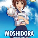 DVD ANIME MOSHIDORA What If The Manageress of A High School Baseball Team Read