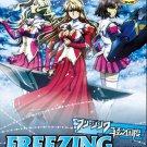 DVD ANIME FREEZING Season 1+2 Vol.1-24End Freezing Vibration